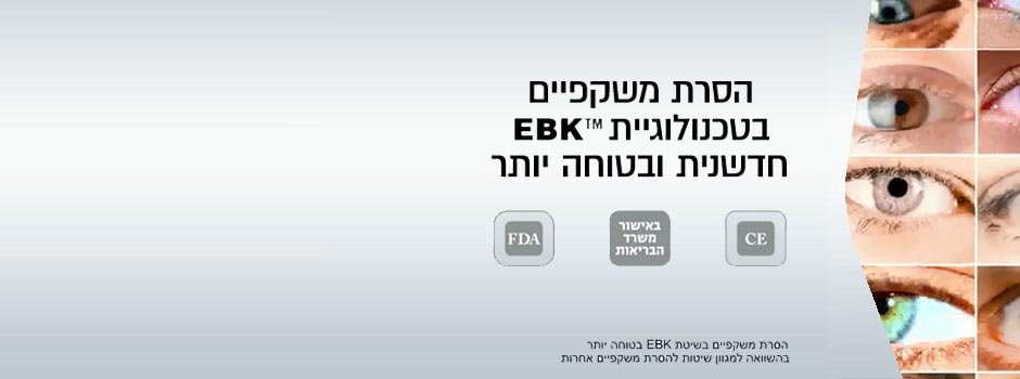 hp_ebk